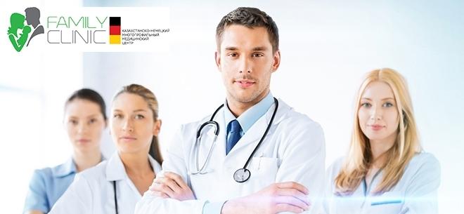 Family Clinic, 3