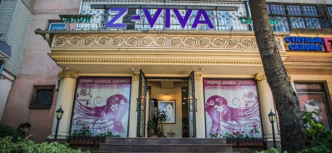 Салон красотыZ-Viva, 8