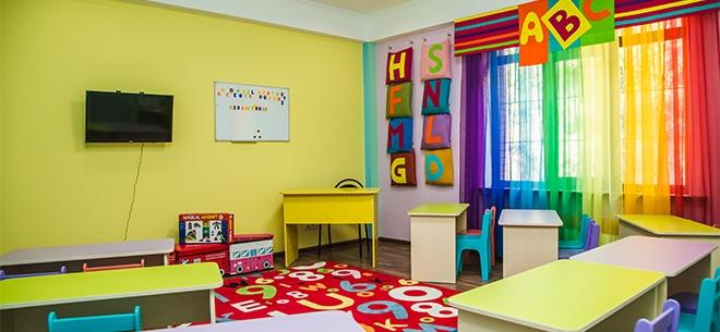 Детский сад Зере, 1