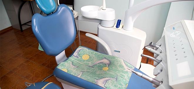 Стоматология President Clinic, 4