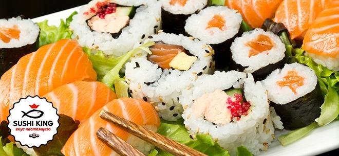 Sushi King, 1