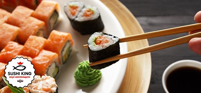 Sushi King, 3