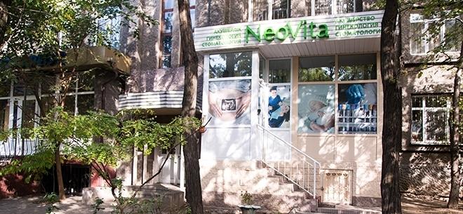 Neo Vita, 4