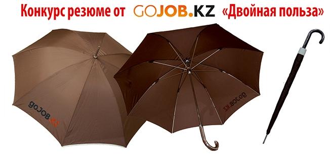 Gojob.kz, 1