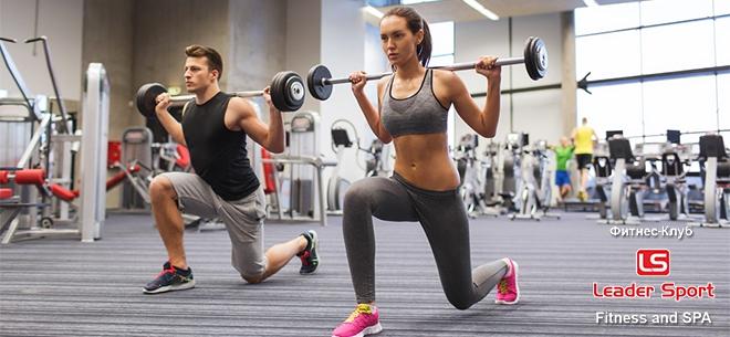 Leader Sport fitness club & SPA, 1