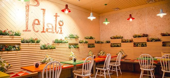 Ресторан Pelati, 4