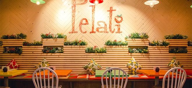 Ресторан Pelati, 5