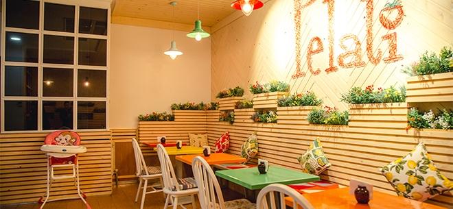 Ресторан Pelati, 8
