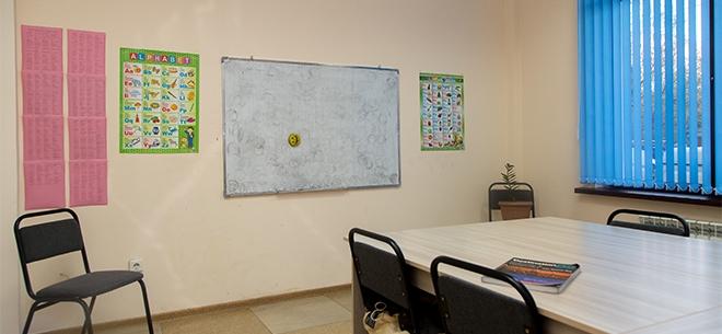 Школа Bastau, 4