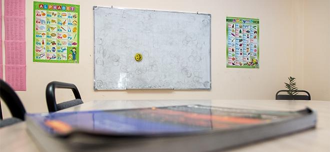 Школа Bastau, 6