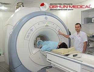 МРТ-обследования различных отделов со скидкой до 63% в диагностическом центре Orhun Medical!