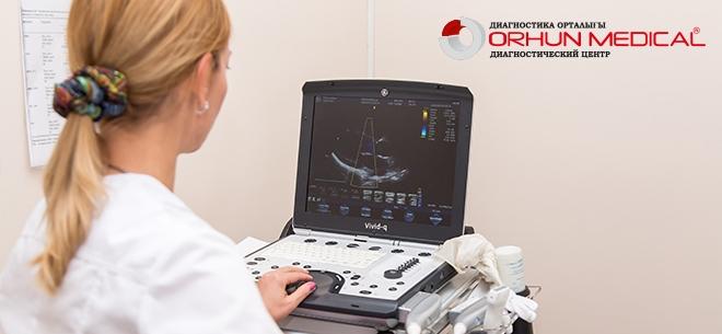Диагностический центрOrhun Medical, 1