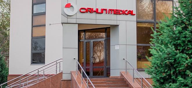 Диагностический центрOrhun Medical, 7