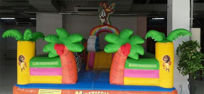Kids Park, 5