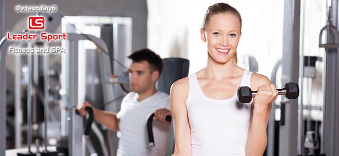 LeaderSport fitness club & SPA, 9