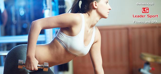 LeaderSport fitness club & SPA, 8