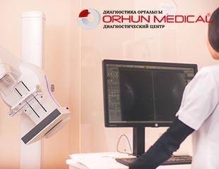 Обследование «Женское здоровье»: УЗИ молочных желез, щитовидной железы, денситометрия и маммография в диагностическом центре Orhun Medical. Скидка до 63%