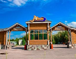 Ваша сказка в черте города! Проживание в номерах «Стандарт Double» и «VIP» гостиничного комплекса «Алтын Коль» со скидкой до 60%!