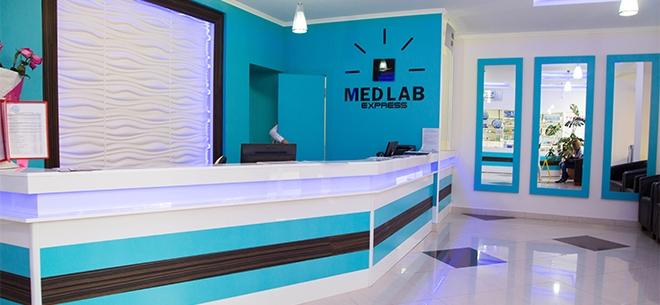 MedLab экспресс, 8