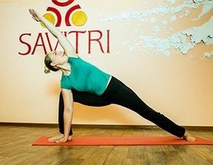 Полная гармония с собой! Занятия хатха-йогой в мастерской гармоничного развития человека Savitri со скидкой до 70%!