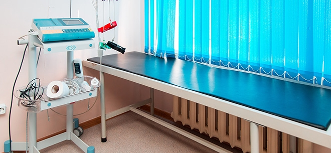 Медицинский центр Сау Урпак, 4