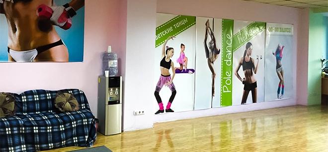 Dance Room, 1
