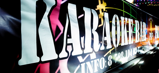 KaraokeBarP&P, 5