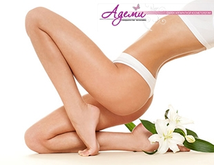 Скидка до 65% на 3, 5 или 10 сеансов LPG массажа в салоне аппаратной косметологии Адеми!