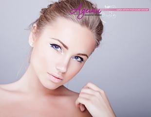Фотоомоложение лица в салоне аппаратной косметологии Адеми! 1, 3 или 5 процедур со скидкой до 56%!