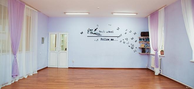 Танцевальная школаFM, 7