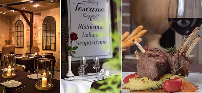 Ресторан Toscano, 1