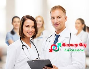 Консультация ЛОР врача со скидкой 60% в клинике Жастар Мед!