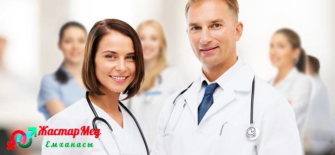 Клиника Жастар Мед, 1