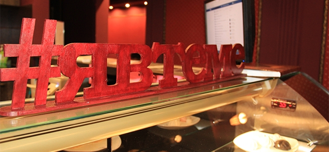 Интернет-кафе Tem@, 5