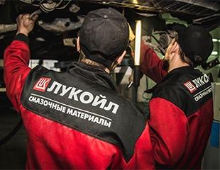 Диагностика ходовой части и компьютерная диагностика автомобиля со скидкой 80% отфирменного СТО компании LUKOIL!