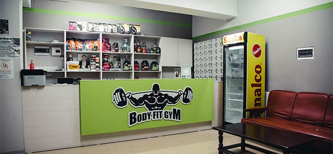 Body Fit Gym, 8