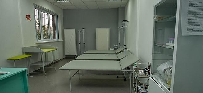 MDN Clinic, 6