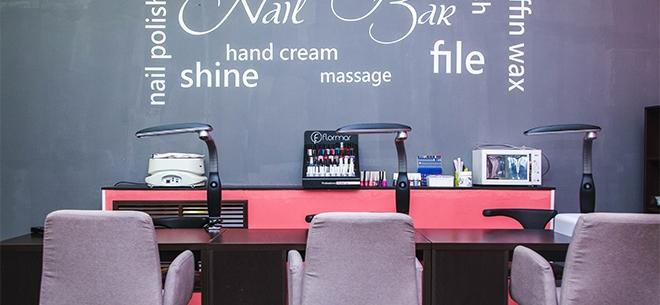 Nail Room, 6