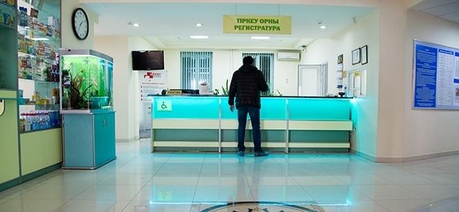 Клиника Рахат, 2