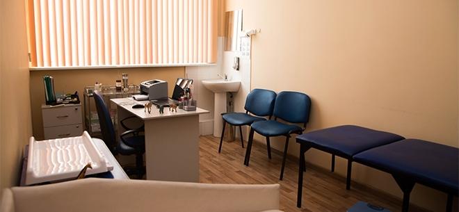Медицинский центр Медина, 2