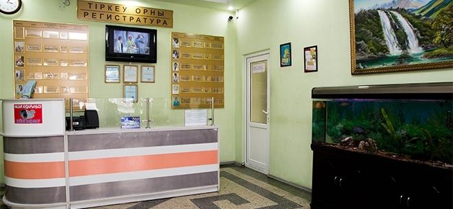 Медицинский центр Медина, 6
