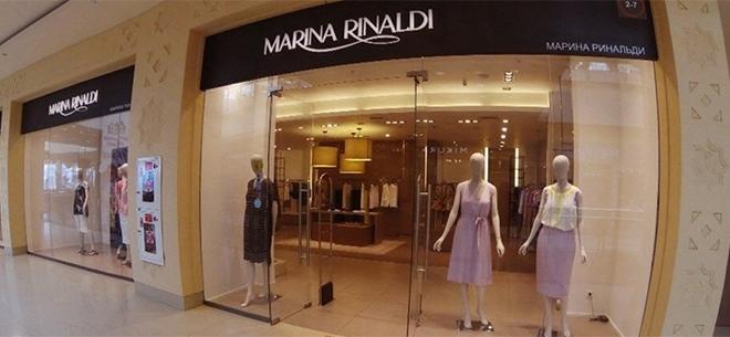 MАХ&Co & Marina Rinaldi, 6