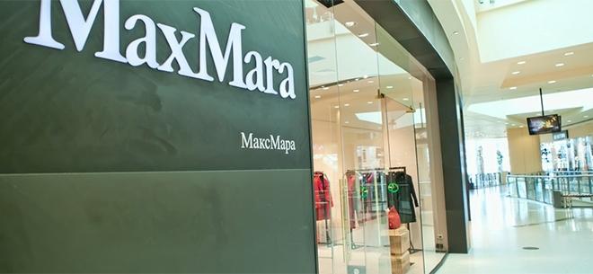 MАХ&Co & Marina Rinaldi, 7