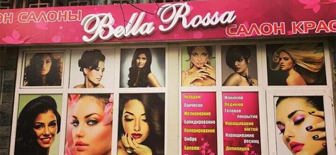 Bella Rossa, 3