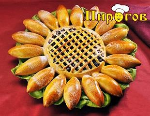 Вкусности, приготовленные с душой! Большой выбор домашней выпечки со скидкой 50% от пекарни Пирогов!