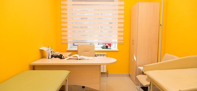 Клиника Рахат, 3