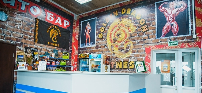 Golden Dragon Fitness, 5