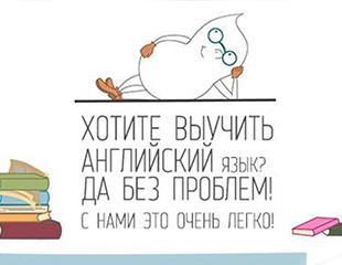 Выберите свой язык! Индивидуальные занятия с частным репетитором английского и французского от Anglophone.ru со скидкой до 93%!