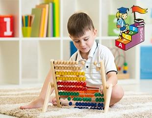 Развиваемся с юных лет! Занятия со скидкой до 55% по программе «Ментальнаяарифметика» в школе роста Лесенка! От 6750 тенге!