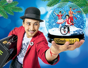 7 января! Не пропустите новое новогоднее шоу Мурата Мутурганова! Билеты со скидкой до 51%!